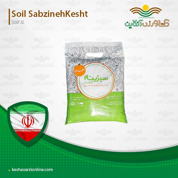 خاک آماده کاشت 3 لیتری