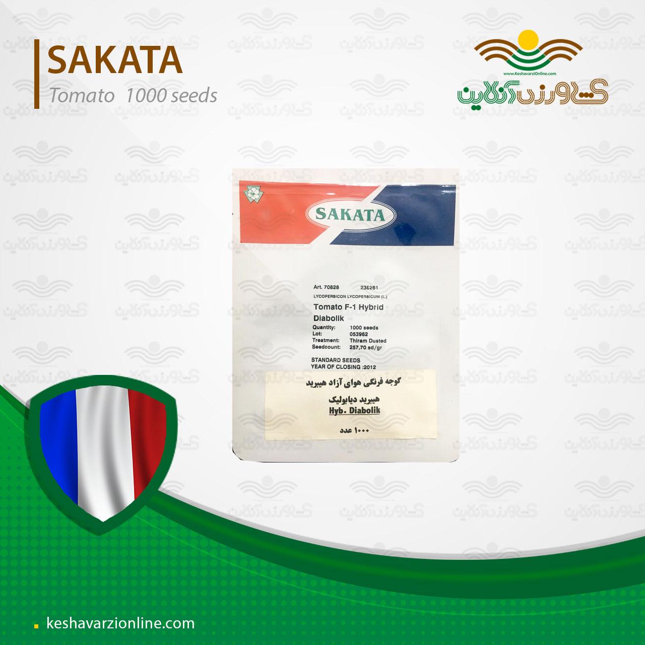 بذر گوجه فرنگی هیبرید دیابولیک ساکاتا