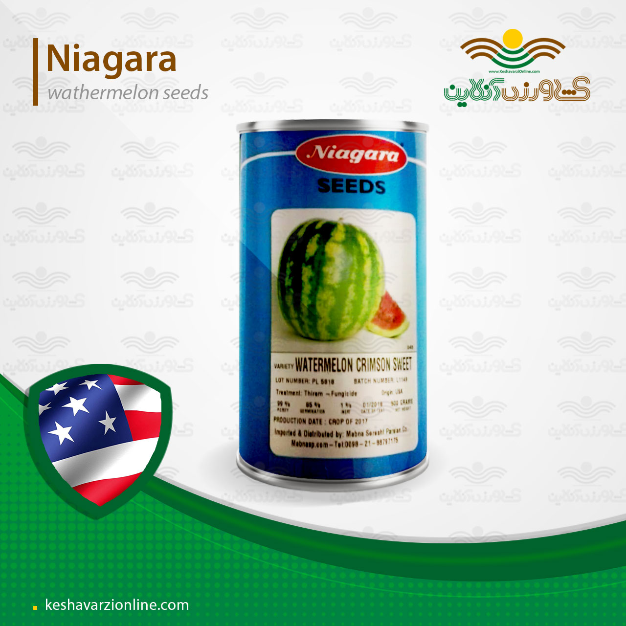 بذر هندوانه کریمسون سوییت نیاگارا