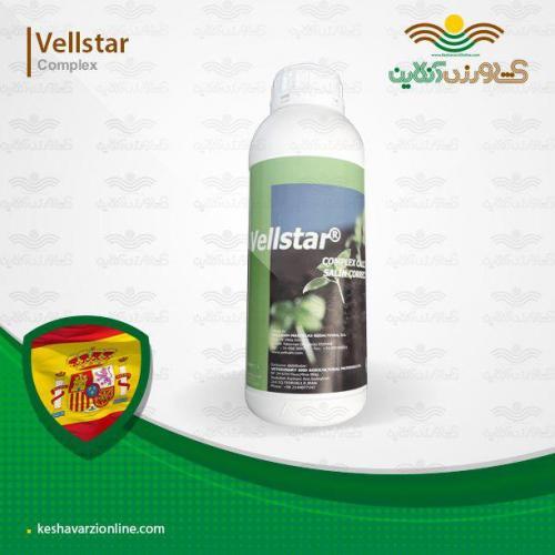 کاهش دهنده شوری خاک و رفع کمبود کلسیم