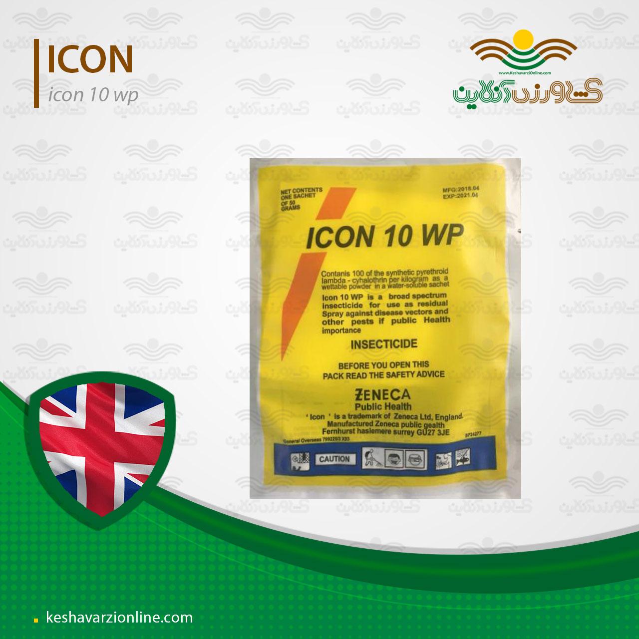 سم آیکون ICON 10 WP