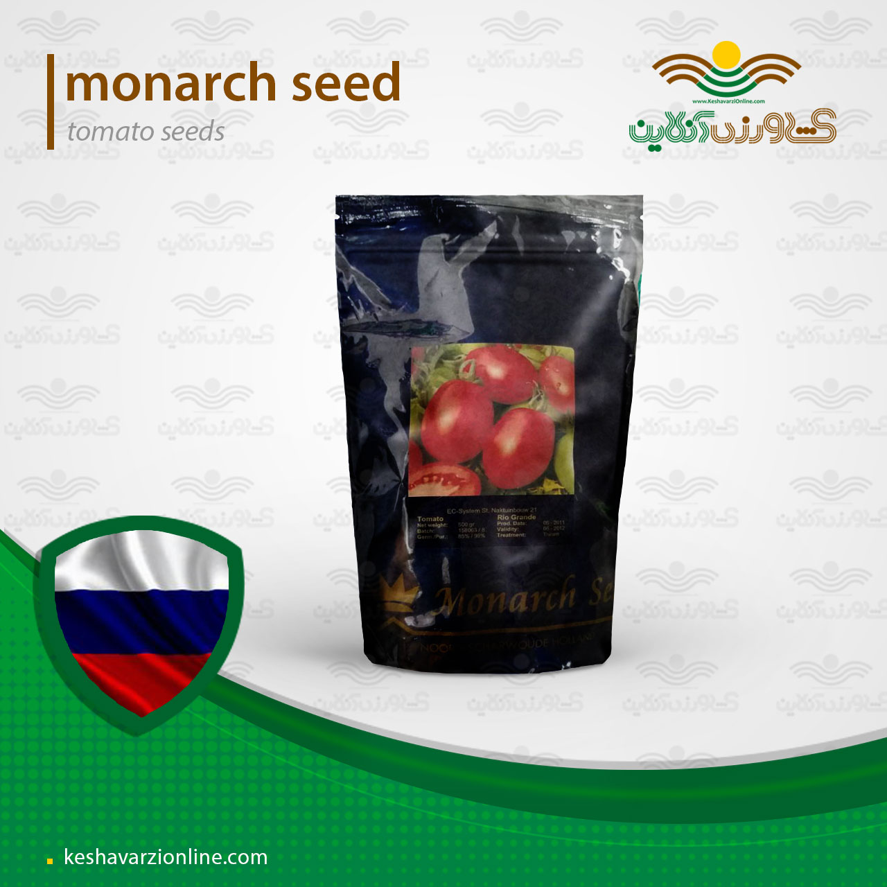بذر گوجه فرنگی مونارک فرانسه