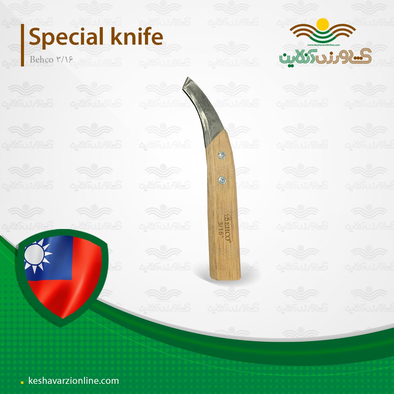 چاقوی مخصوص حلقه برداری یا طوقه زنی درخت