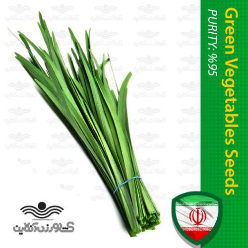 بذر سبزی تره
