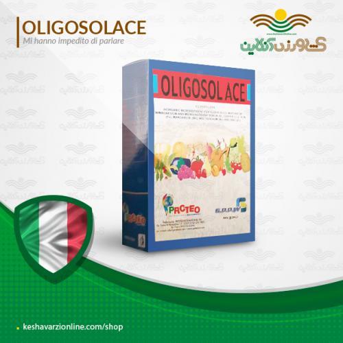 کود ریزمغذی آس ایتالیا و نقش عناصر ریز مغذی در گیاهان