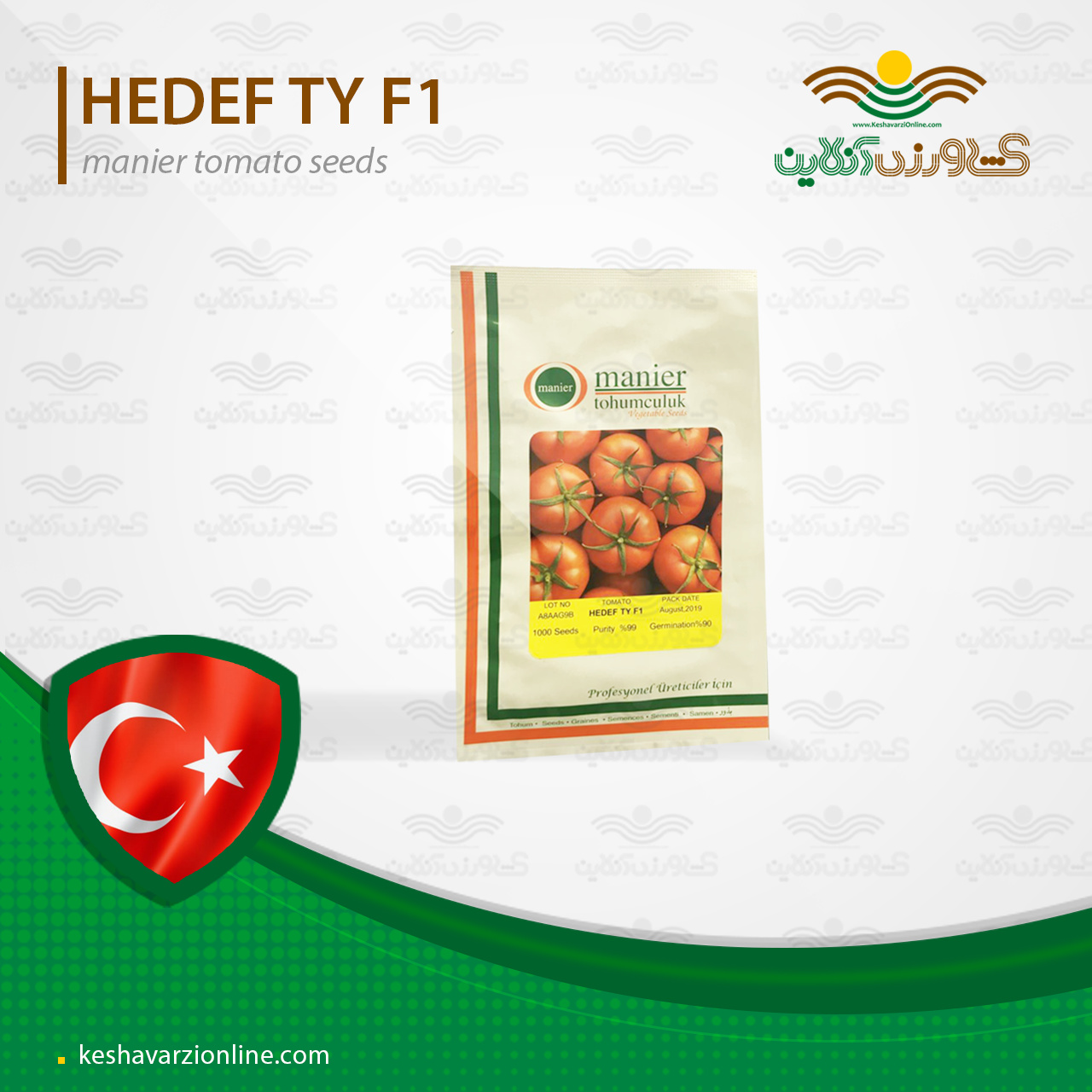 بهترین بذر گوجه فرنگی گلخانه ای زودرس هدف ترک
