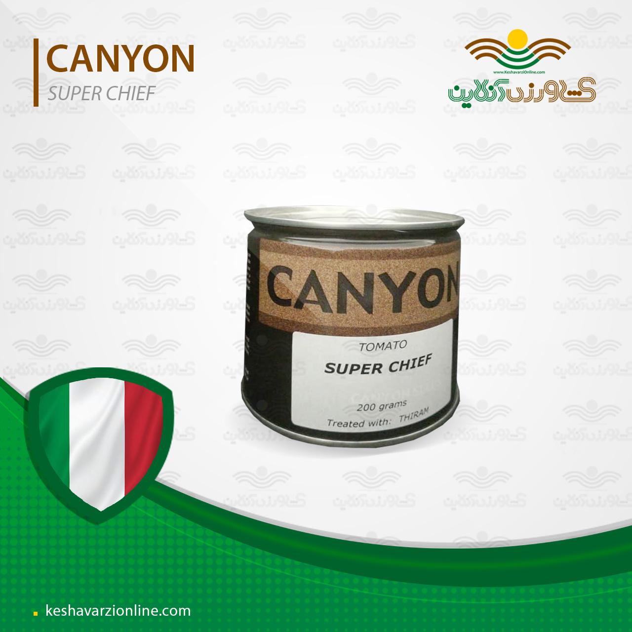 بذر گوجه سوپرچف کنیون ایتالیا