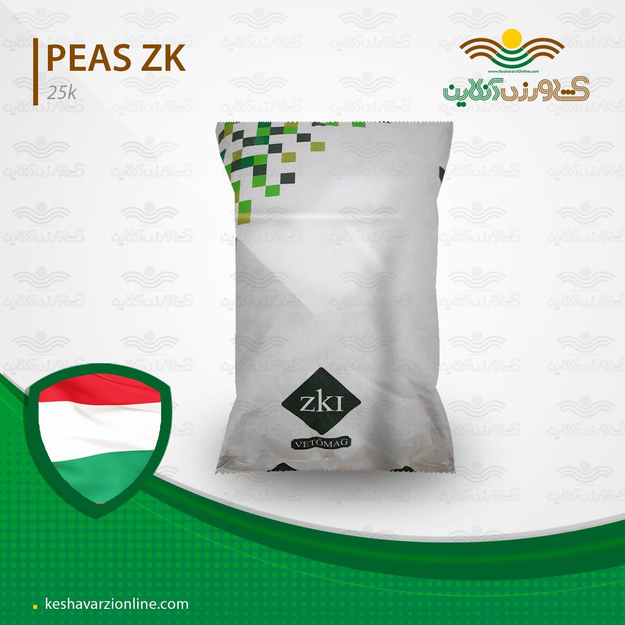 بذر نخود فرنگی ZK مجار 25 کیلویی