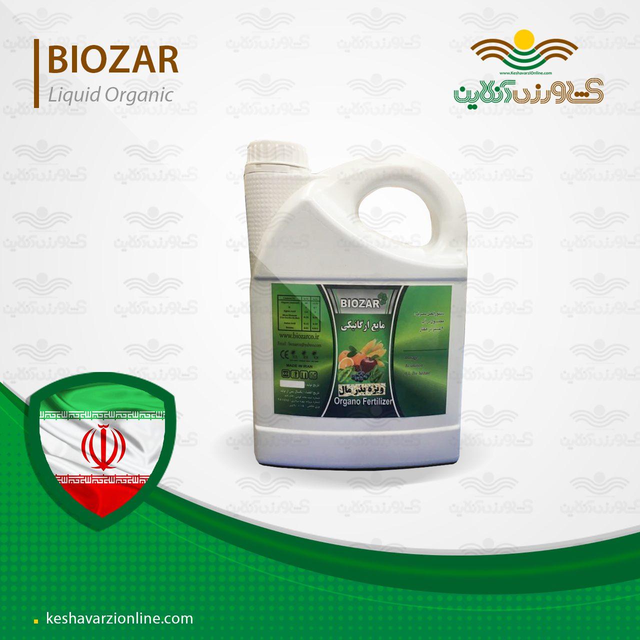 کود مایع ارگانیکی بیوزر یک لیتری