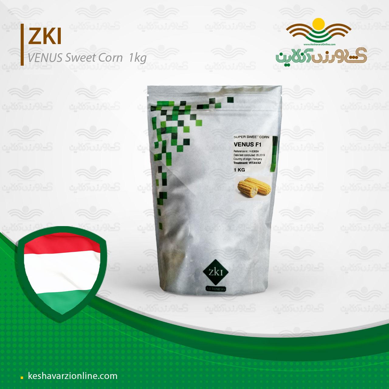 بذر ذرت شیرین ونوس مجارستان