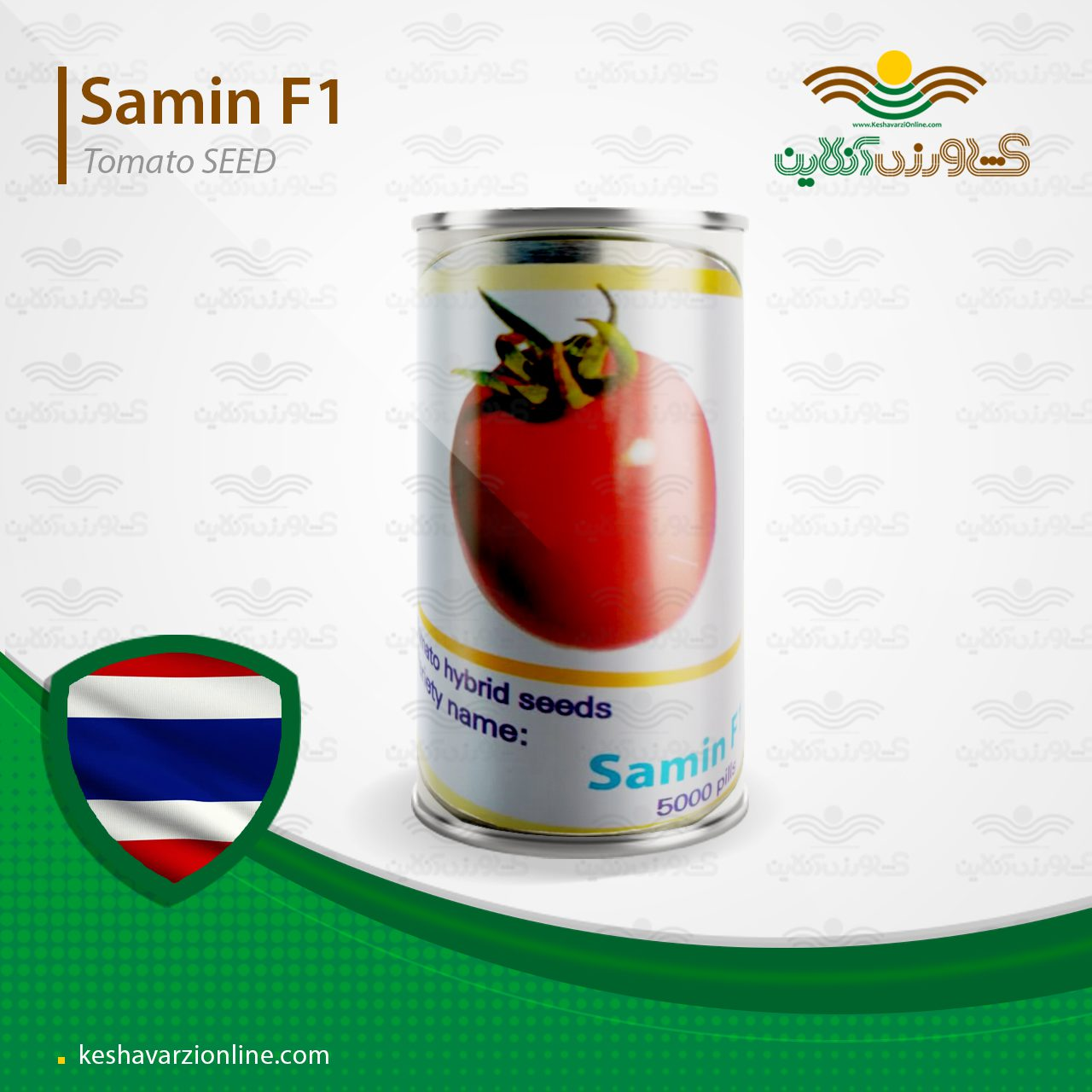 بذر گوجه فرنگی ثمین مشابه گوجه سانسید 6189