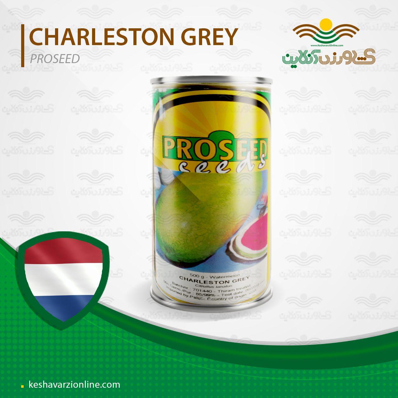 بذر هندوانه سفید پروسید هلند اورجین آمریکا