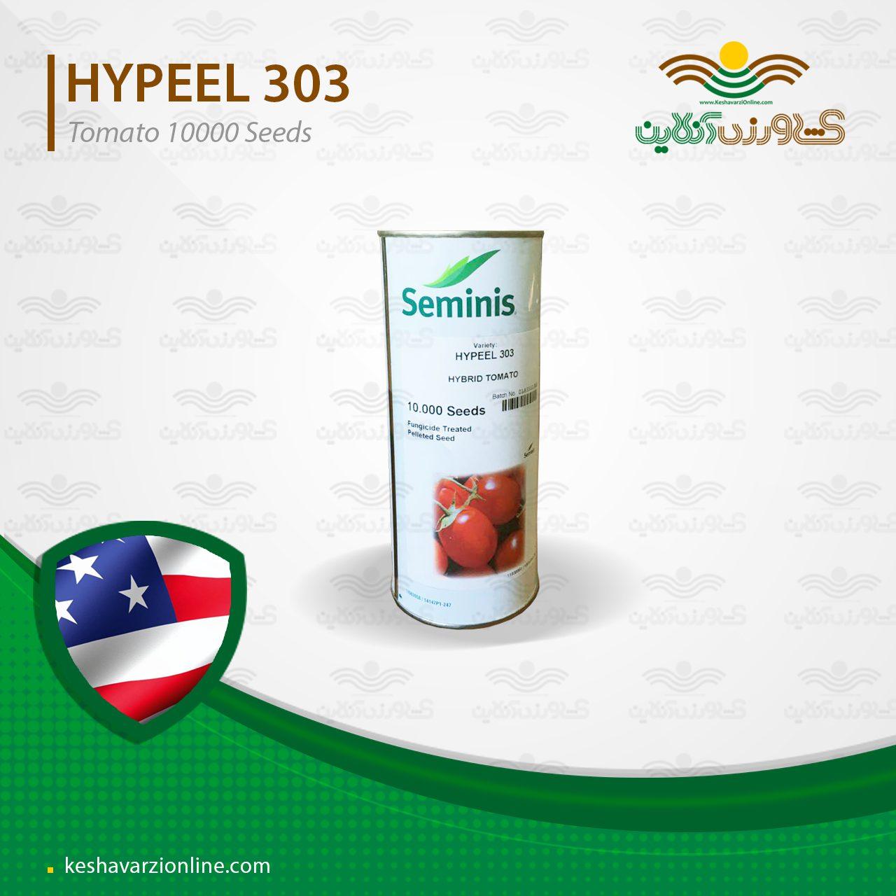 بذر گوجه فرنگی های پیل 303 سمینس 10 هزار عددی