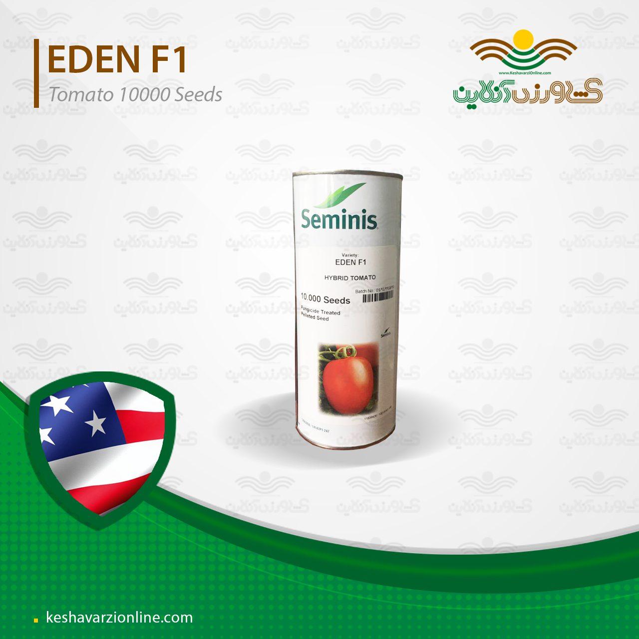 بذر گوجه فرنگی ایدن یا ادن