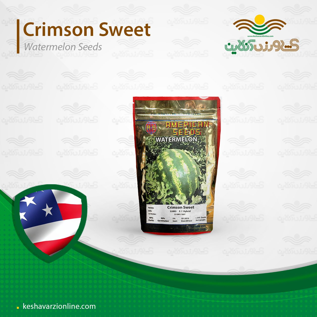بذر هندوانه هیبرید کریمسون سوئیت گرد