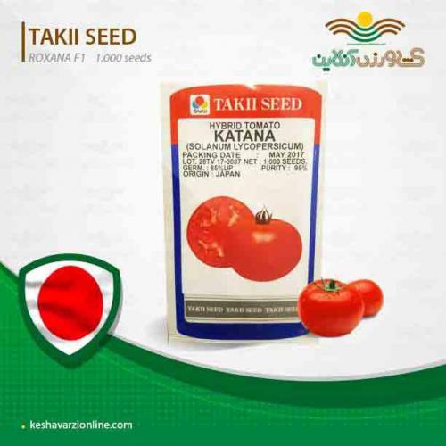 بذر گوجه فرنگی تاکی با نام کاتانا