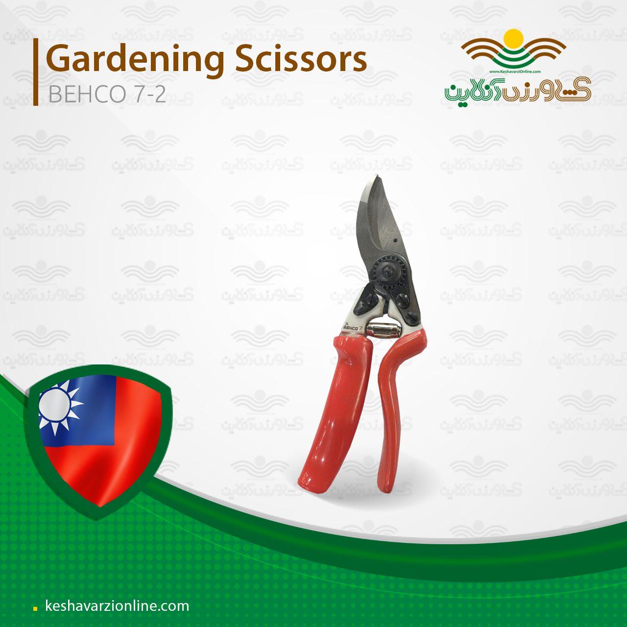 قیچی هرس و باغبانی بهکو 7