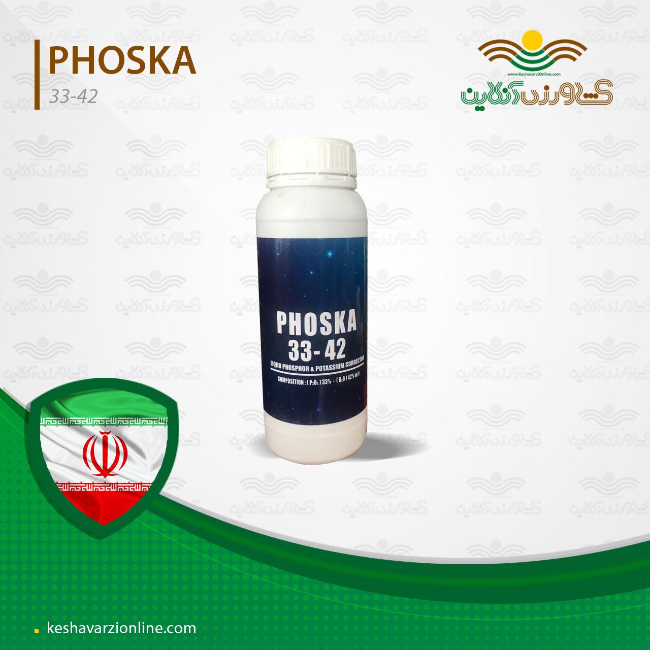 کود مایع فسفر و پتاس فوسکا 33.42