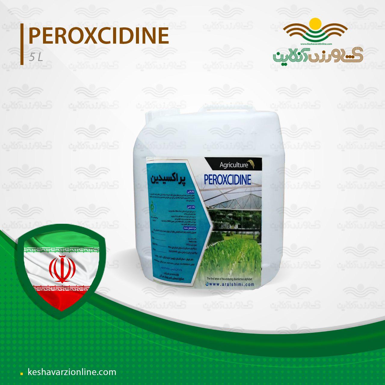 ضد عفونی کننده خاک و سیستم گلخانه با پراکسیدین پنج لیتری