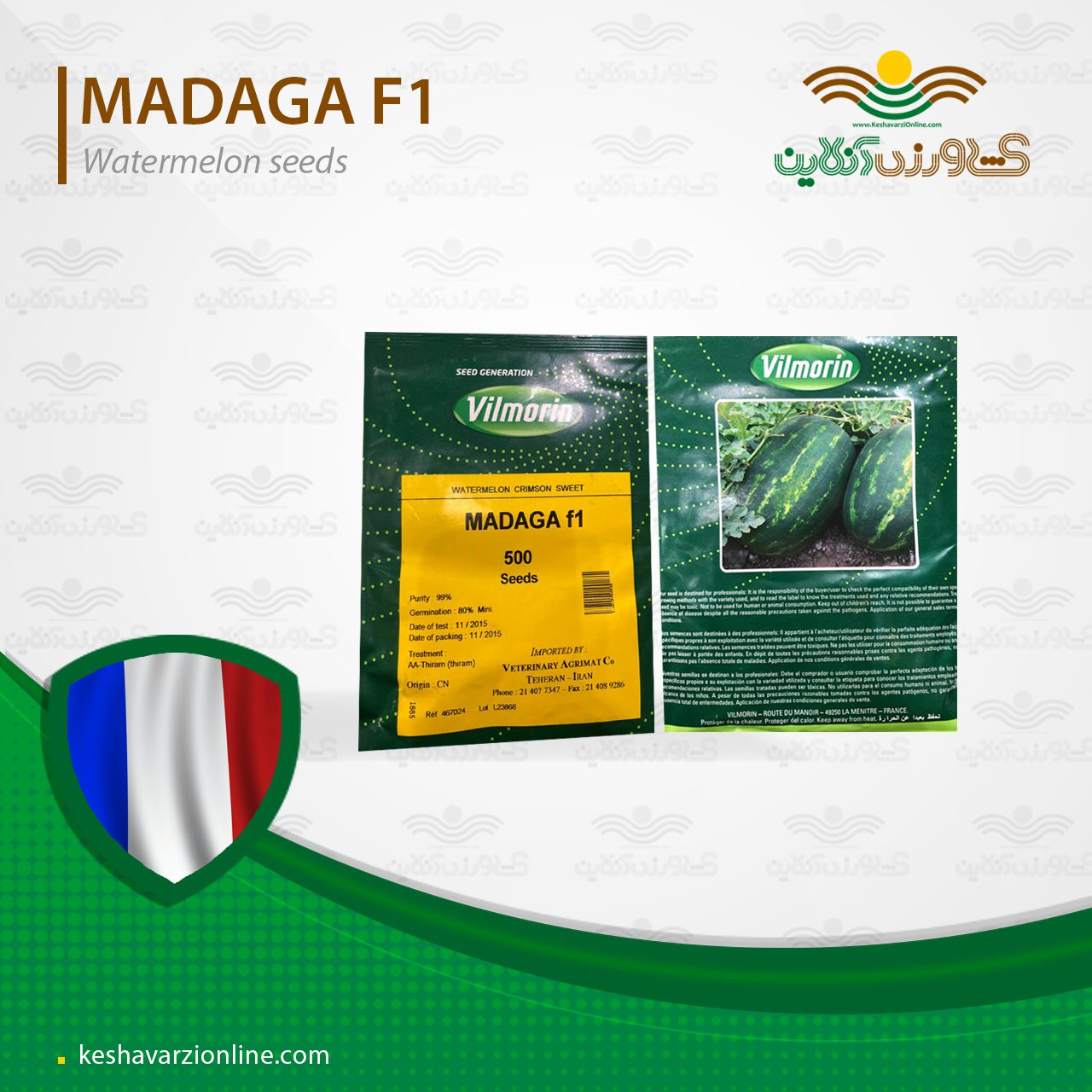 بذر هندوانه کریمسون ویلمورین ماداگا هیبرید اف یک 500 عددی