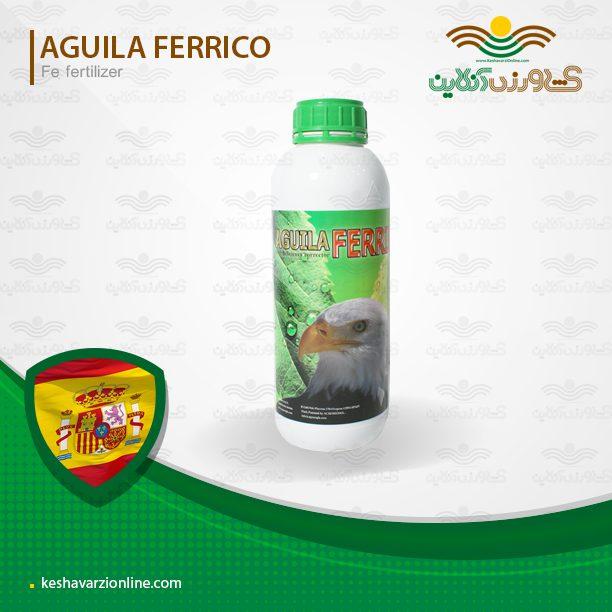کود مایع آهن آگویلا فریکو یک لیتری اسپانیایی