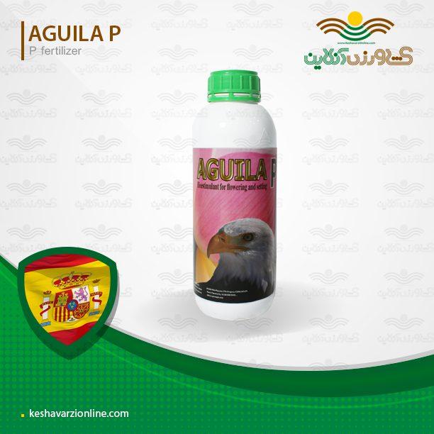کود مایع فسفر بالا آگویلا یک لیتری اسپانیایی