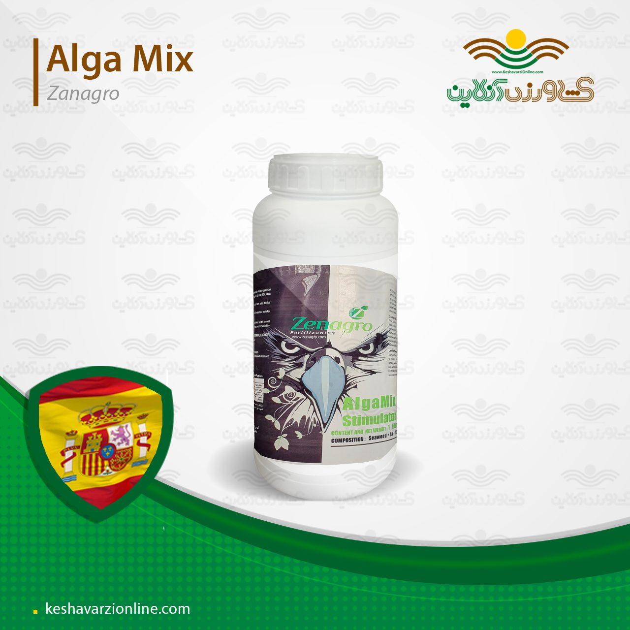 بهبود دهنده رشد سریع گیاه آلگا میکس اسپانیا