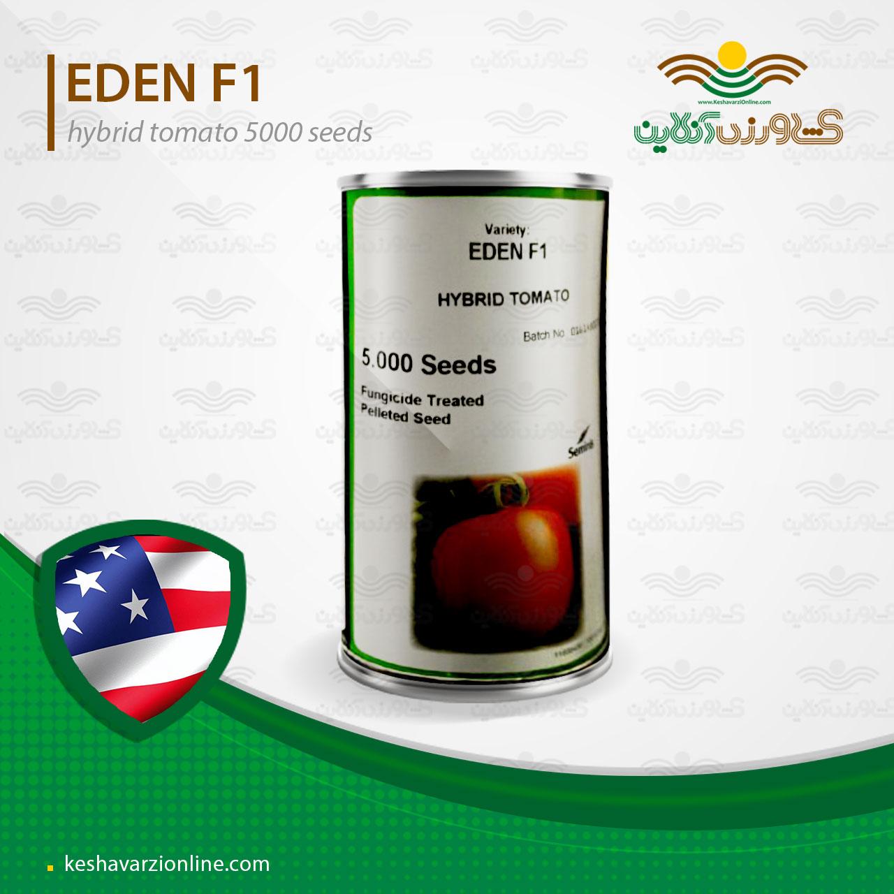 بذر گوجه فرنگی زودرس ایدن