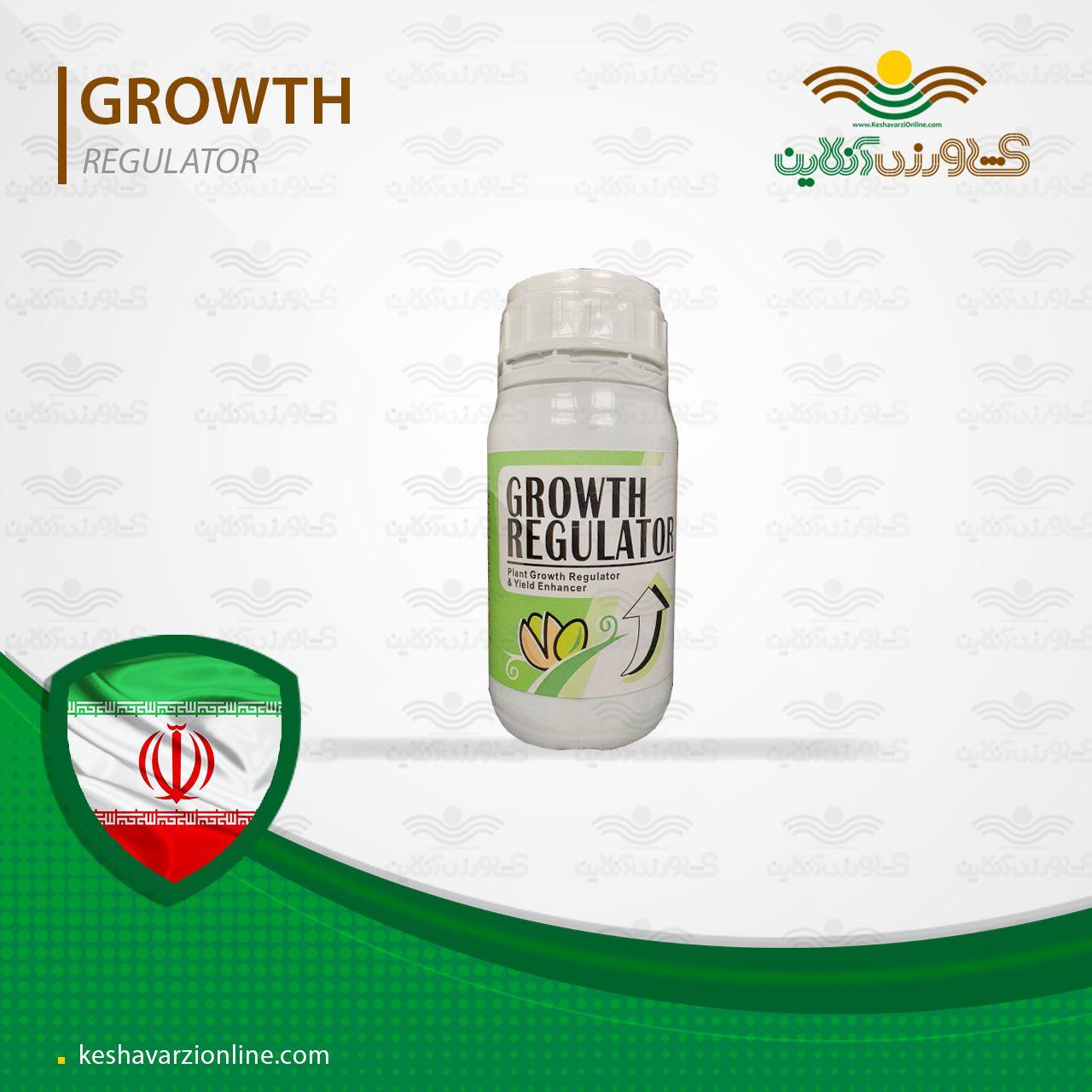 هورمون رشد پسته افزا تنظیم رشد و افزایش پسته