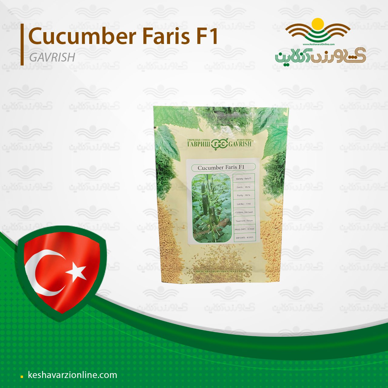 بذر خیار درختی پر گل فاریس مناسب کشت بهار و پاییز