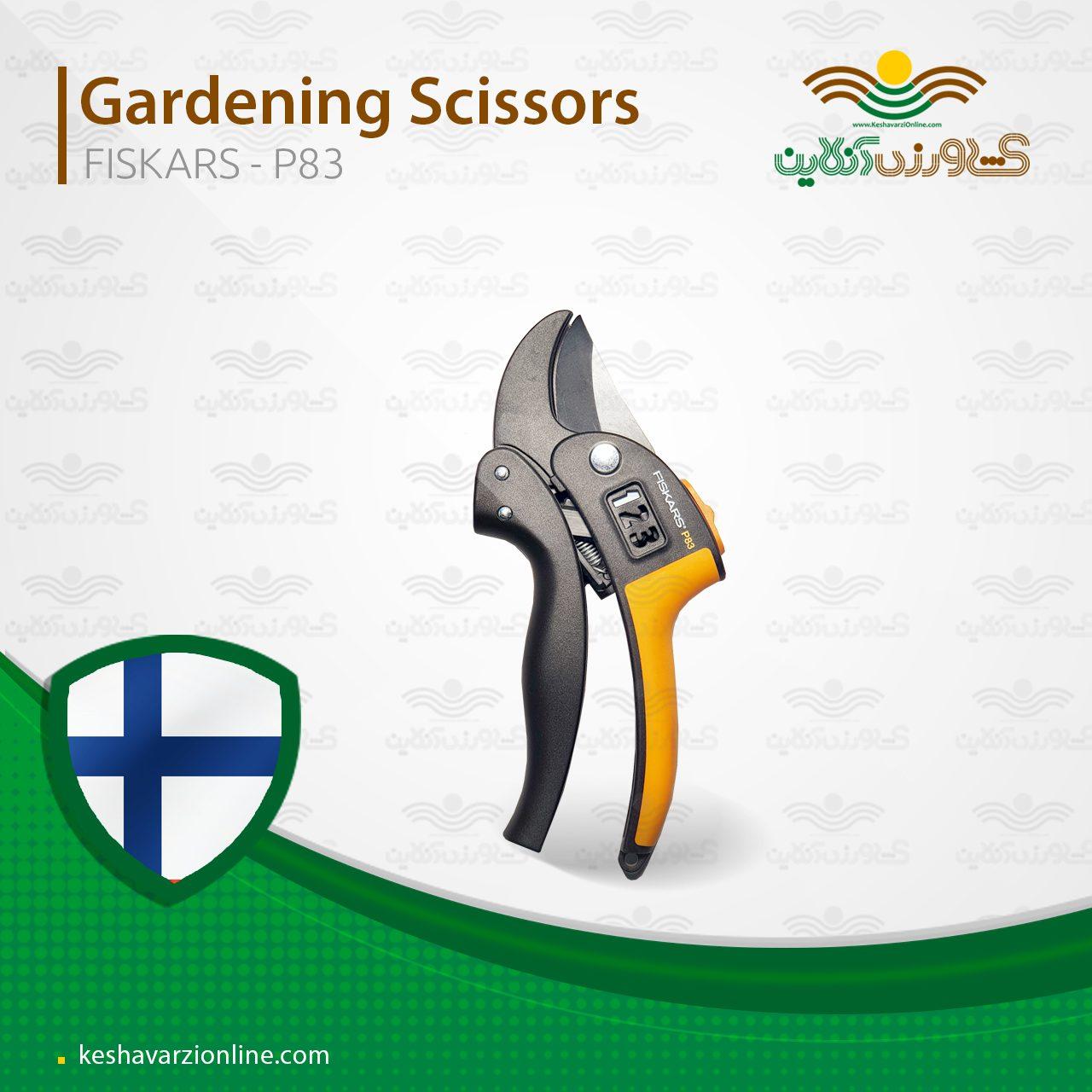 قیچی هرس و باغبانی حرفه ای فیسکارس