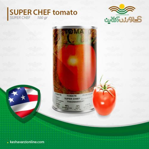 بذر گوجه فرنگی سوپرچف امریکا