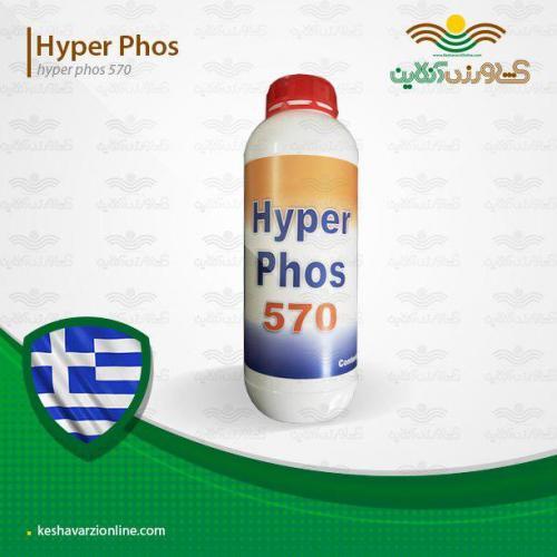 کود فسفر بالای هایپرفوس 70 درصد