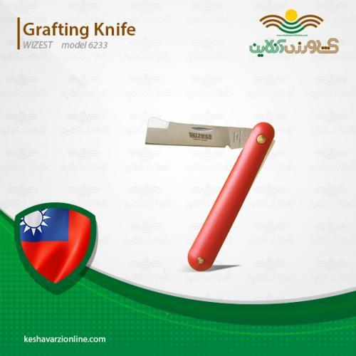 چاقوی پیوند سر صاف