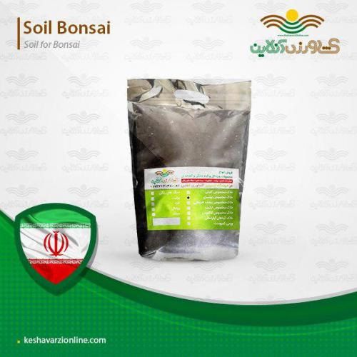 خاک مخصوص بونسای