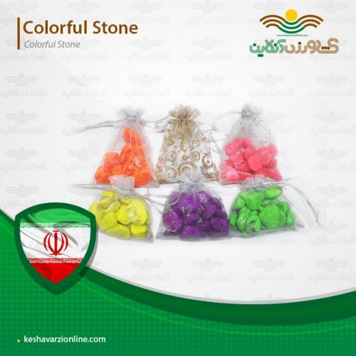 سنگ رنگی مخصوص گلدان تراریوم و فضای سبز