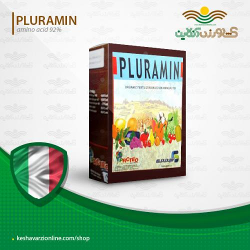 اسید آمینه پلورامین ۹۲ درصد ایتالیا