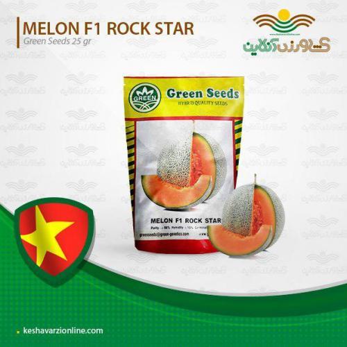 بذر ملون راک استار ویتنام محصولی خاص و کمیاب