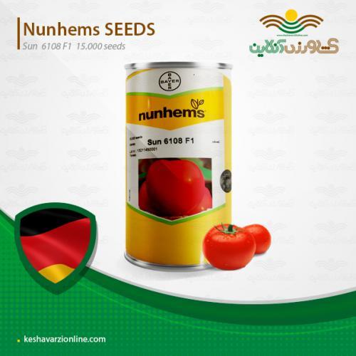 بذر گوجه فرنگی 6108 سانسید