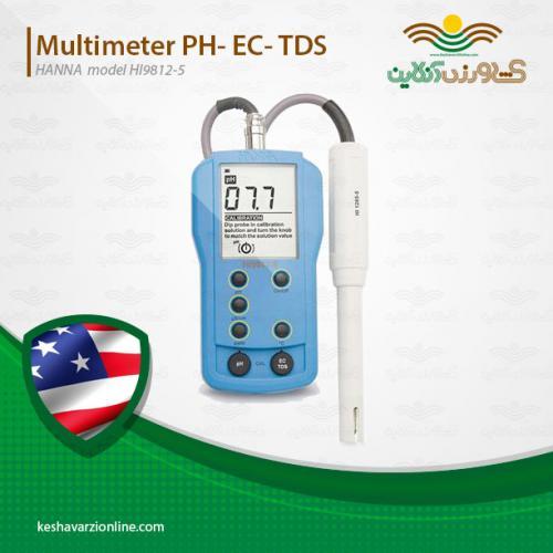 دستگاه همه کاره مولتی متر PH  EC  TDS و دما هانا HI9812.5