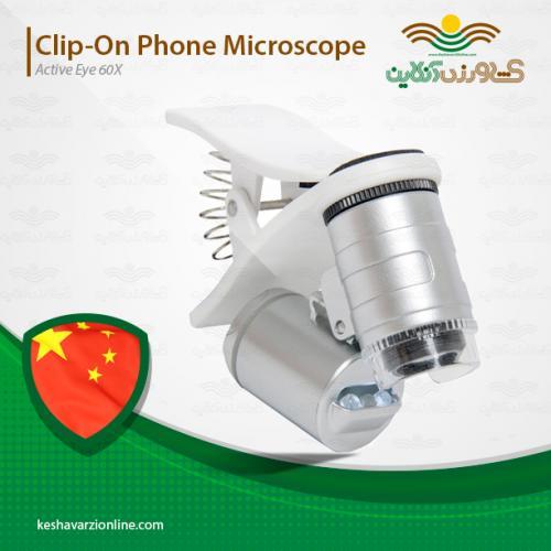 دستگاه میکروسکوپ ویژه موبایل