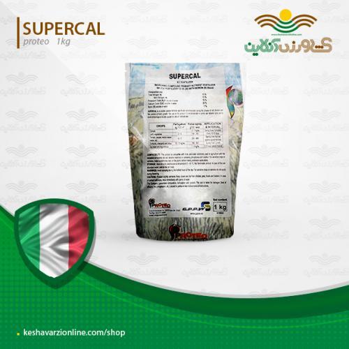 کود سوپر کل ایتالیا با کلسیم بالا