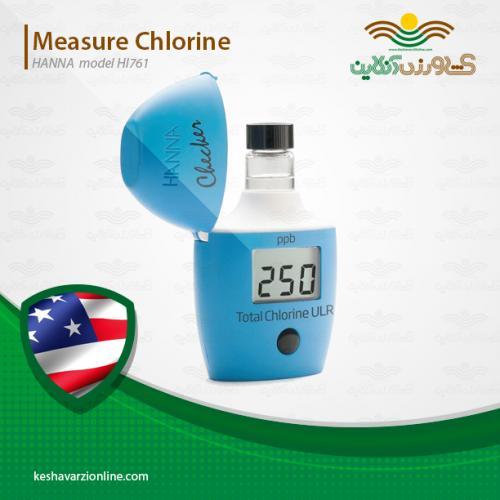 دستگاه اندازه گیری کلر هانا HI761