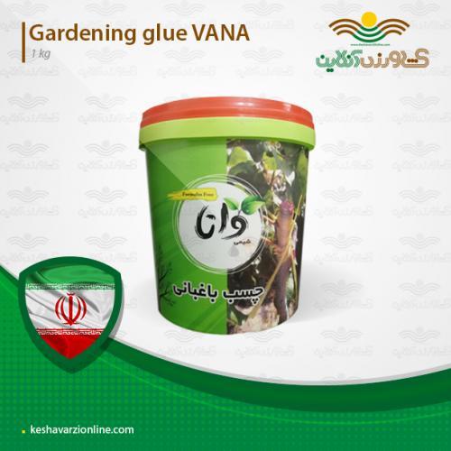 چسب هرس باغبانی وانا با روش مصرف چسب هرس