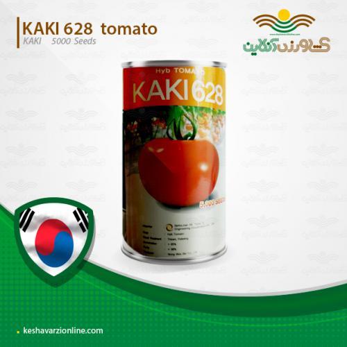 بذر گوجه فرنگی کاکی