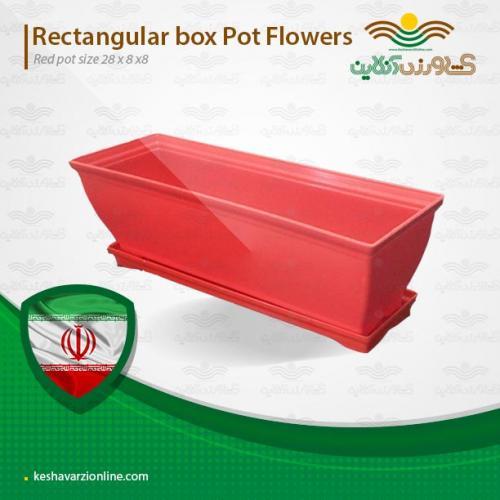 گلدان رنگی مستطیل قرمز کوچک