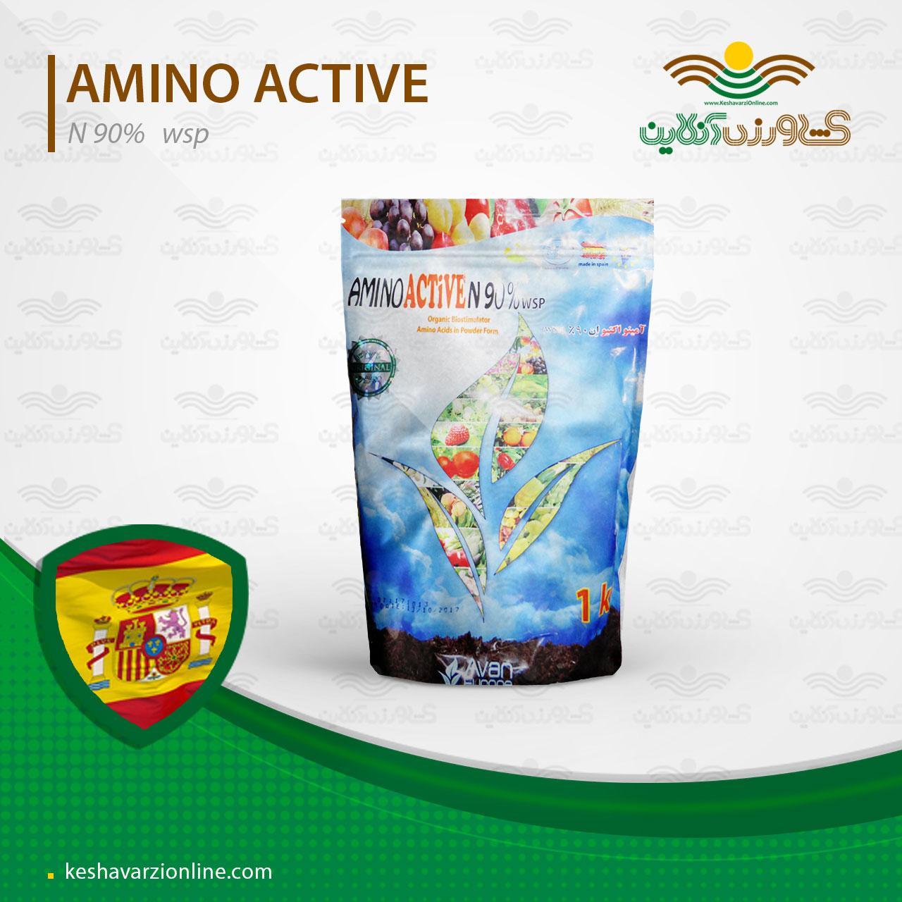 آمینو اسید آزاد 90 درصد در آمینو اکتیو آوان اسپانیا