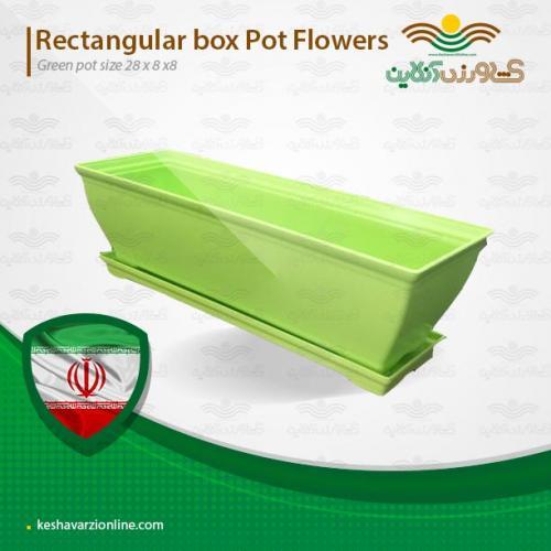 گلدان رنگی مستطیلی سبز کوچک