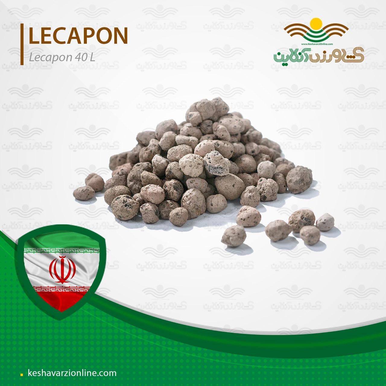 لیکا دانه درشت و کاربرد لیکاپون در هیدروپونیک و کشاورزی
