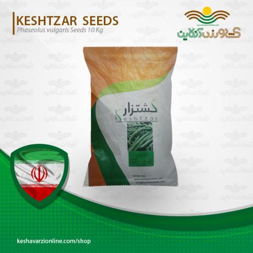 بذر لوبیا سبز کشتزار ده کیلویی